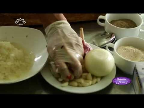 [ ذائقہ دار مرزا قاسمی مقامی کھانا بنانے کی ترکیب [ نسیم زندگی - SaharTv