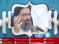 [ Kalam e Ustad - کلام استاد ] Topic: Umat k Quran Ma Mahni | Bethat Educational TV Channel - Urdu