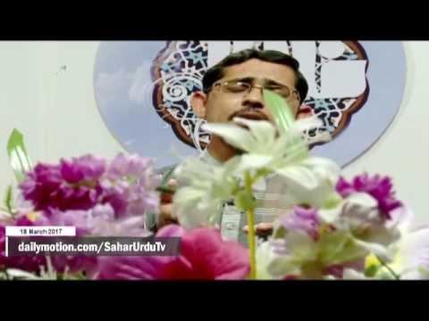 [Misbah ul Huda] منقبت : زہراؑنبیِ پاکؐ کی تصویر ہے . Urdu