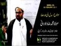 [BIS Dars-05] Topic : Adle Elahi or Maad | Moulana Muhammad Raza Dawoodani - Urdu