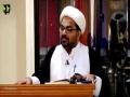 [BIS Dars-06] Topic : Adle Elahi or Maad | Moulana Muhammad Raza Dawoodani - Urdu