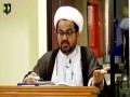 [BIS Dars-08] Topic : Adle Elahi or Maad | Moulana Muhammad Raza Dawoodani - Urdu