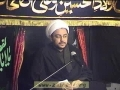 Lessons of Freedom - H.I. Hayder Shirazi - Majlis 1 - English