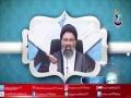 [Kalam e Ustad - کلام استاد] Topic: Izhar e Bandge/اظہارِبندگی   Bethat TV - Urdu