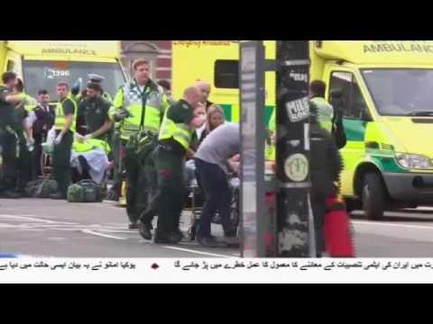[23 March 2017] برطانوی پارلیمنٹ واقعہ میں حملہ - Urdu