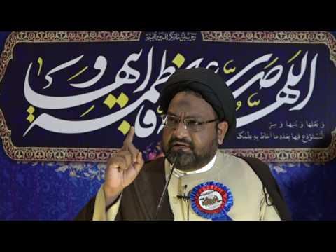 [International Conference] Ettehaad-e-Ummat Seerat-e-Zahra (s) ki Roshni Me - Moulana Taqi Agha