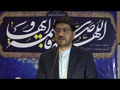 [International Conference] Ettehaad-e-Ummat Seerat-e-Zahra (s) ki Roshni Me - Agha-e-Hassan Nourian