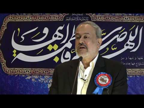 [International Conference] Ettehaad-e-Ummat Seerat-e-Zahra (s) ki Roshni Me - Moulana Agha Mujahid Hussain