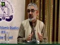 [Political Analysis] Fundamentals of politics in Middle East and its future - H.I Ali Murtaza Zaidi | Session 01 - Urdu