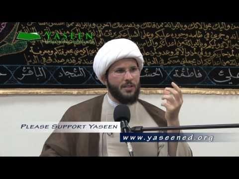 Sh. Hamza Sodagar - Ramadan 1431 2010 [Lecture 06] - English