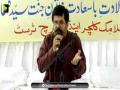 [ Jashan-e-Wiladat-e-Khatoon-e-Jannat ] Manqabat : Janab Mukhtar Hussain Fatehpuri | 1438/2017 - Urdu