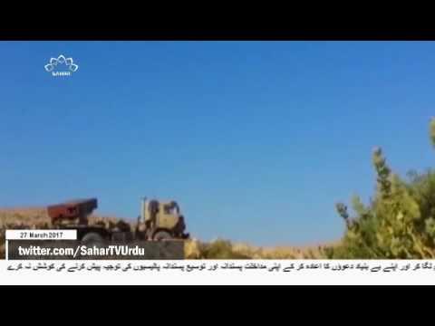 [27 March 2017] یمنی فوج کی پیشقدمی جاری ، متعدد سعودی فوجی ہلاک - Urdu