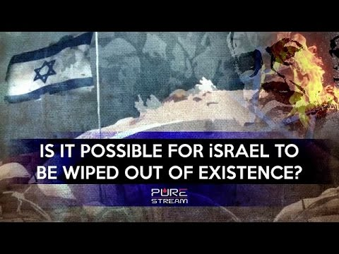IS IT POSSIBLE FOR israel TO BE WIPED OUT? | MUST WATCH | Arabic sub English