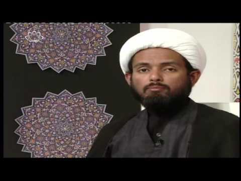 [31 Mar 2017 ] Misbah ul Huda -  امام ہادی (ع) کے زمانہ کے سیاسی، ثقاف | SaharTv - U