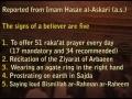 Ziyarat Arbaeen Arabic sub English