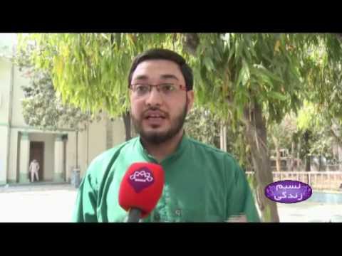 [ تربیتِ اولاد کی اہمیت اور والدین کے فرائض [ نسیم زندگی - SaharTv Urdu