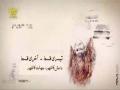 [Takfeeri Motion Graphics-03]  داعش کا ظہور ، جہالت کا ظہور - Urdu