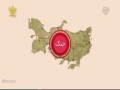 [Motion Graphics]  اقتصادی جنگ - Urdu