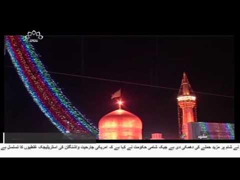 [08 April 2017] امام محمد تقی (ع) کا یوم ولادت،ملک بھر میں جشن - Urdu