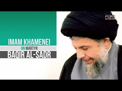 Imam Khamenei on Martyr Baqir al-Sadr | Farsi sub English
