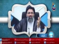 [ Kalam e Ustad - کلام استاد ] Topic: Rabubiyat - ربوبّیت | Bethat TV - Urdu