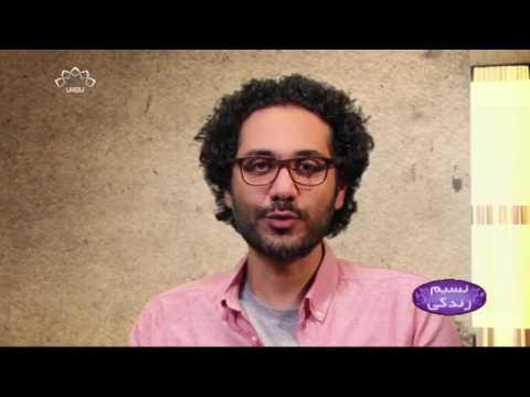 [ کتب بینی اور مطالعہ کے فوائد [ نسیم زندگی - SaharTv Urdu
