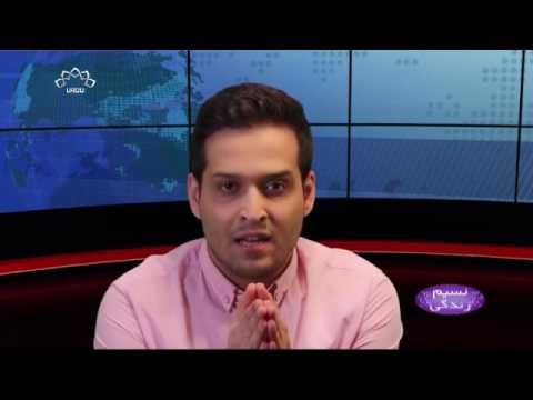 [ آج کے دور میں انٹرنیٹ کا استعمال [ نسیم زندگی - SaharTv Urdu