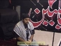 Main sochta hoon kay Abid (a.s) ka haal - Urdu