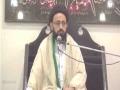 [Jashne Wiladat] Imam Muhammad Taqi as |Topic: Imam Taqi as ki ilmi or siyasi life | H.I Sadiq Raza Taqvi-Urdu