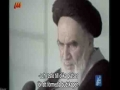 Imam Khomeinis testamente | farsi | SWE subs | HD