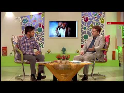 [ اقبال اور فارسی کلام [ نسیم زندگی - SaharTv Urdu