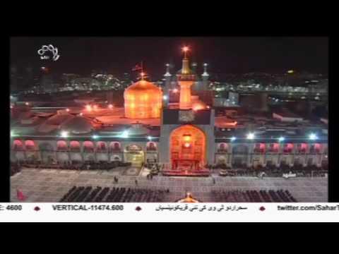 [22 April 2017]امام موسی کاظم ع کی شہادت، مشہداور کاظمین میں لاکھوں کااج�