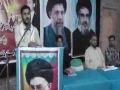 Shuhda ne milat ko qwat de h By Qamar Abass Ghaderi President ASO Pak - Urdu