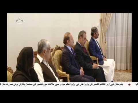 [24 April 2017] ایران پاکستان کے تعلقات کے فروغ پر تاکیدی - Urdu