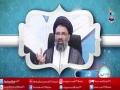 [ Kalam e Ustad - کلام استاد ] Topic: Aqdaar /اقدار   Bethat TV - Urdu