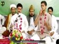 [ Jashan e Moulod e Kabaa | جشنِ مولودِ کعبہ ] Manqabat : Br. Kumail, Br. Mueed - Urdu