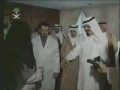 Saudi King wants to shake hand with a woman - HAHAHAHA