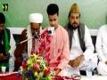 [ Jashan e Moulod e Kabaa   جشنِ مولودِ کعبہ ] Manqabat : Br. Jari - Urdu