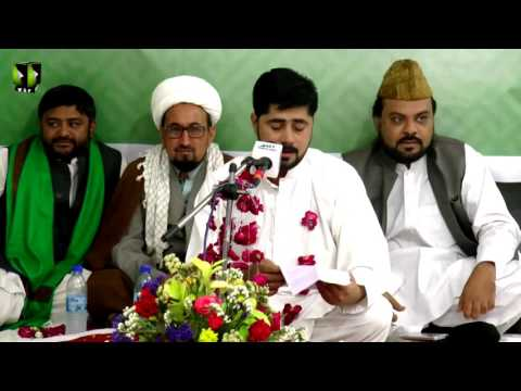[ Jashan e Moulod e Kabaa | جشنِ مولودِ کعبہ ] Manqabat : Br. Muhammad Abbas - Urdu