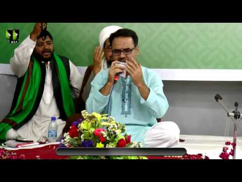 [ Jashan e Moulod e Kabaa | جشنِ مولودِ کعبہ ] Manqabat :  Br. Muhammad Ali Najfi - Urdu