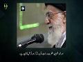 اَعّیاد ِ ماہ ِشعبان مبارک! | Farsi sub Urdu