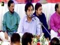 [Jashan Sayed-us-Shouda a.s 2017] Manqabat : Br. Abuzar Zaidi (Farzand Shaheed Ustad) - IRC Karachi - Urdu