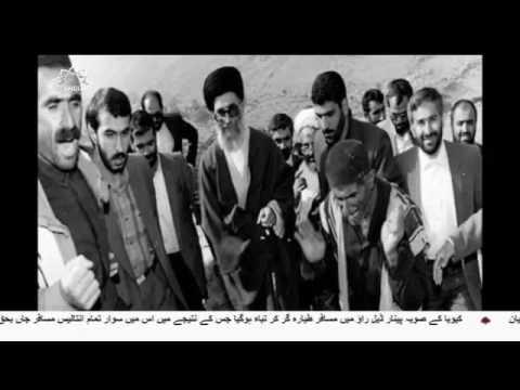 [30 April 2017]ایران کا محبوب ترین صدر  - Urdu SaharTV