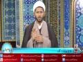 [ Ahkam e Ebadat - احکام عِبادات ] Wajibat-e-Namaz ,4 - Urdu