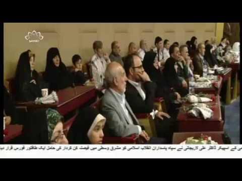 [04 May 2017] پاسداران انقلاب اسلامی کی قدردانی - Urdu