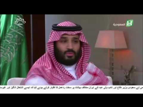 [04 May 2017]سعودی عرب مخاصمانہ پالیسیوں سے باز آجائے،ایران -Urdu