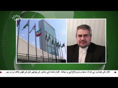 [05 May 2017] سعودی وزیر جنگ کے جارحانہ بیان کی مذمت - Urdu