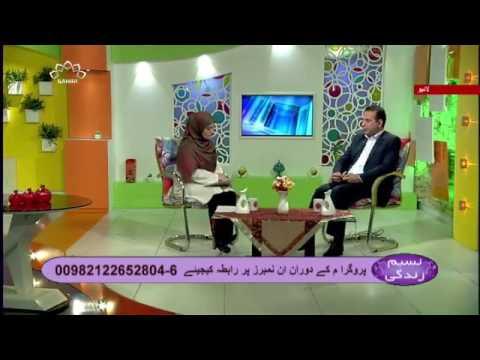 [ ریڈیو تھراپی کی اقسام  [ نسیم زندگی - Urdu