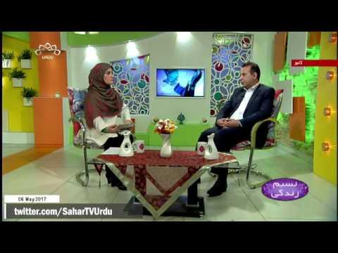 [ کن اعضاء میں کینسرکا خطرہ زیادہ رہتا ہے [نسیم زندگی - Urdu