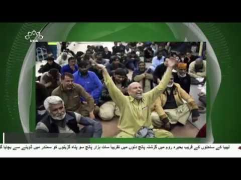 [09 May 2017] تفتان میں پاکستانی شیعہ زائرین کی حالت زار - Urdu